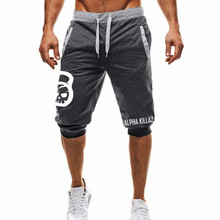 New Brand design High Quality Large Size Mens Fitness jogging Shorts Men Casual motion Harlan shorts Male Summer