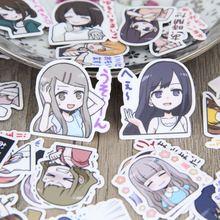 40pcs Japanese Girl Cartoon Emotion Women Lady Scrapbooking Stickers DIY Craft Decorative Sticker Pack