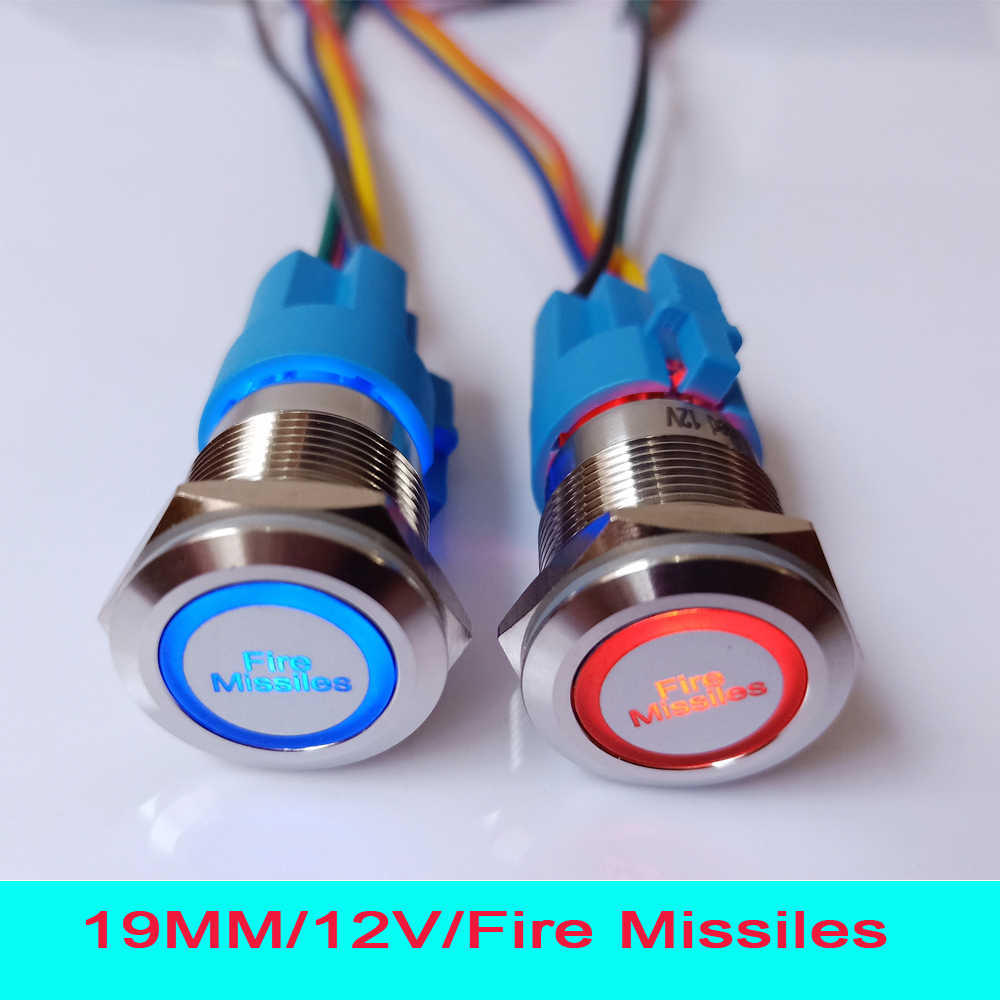 19mm 12v led illuminated fire missiles car push button switch with 15cm wire  plug connector socket