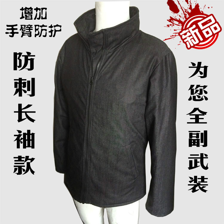 Dragonscale anti stabbing long sleeves collar neck can be cut font b knife b font cut