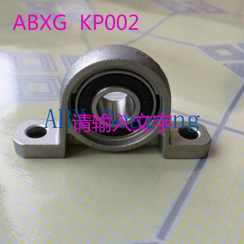 ABXG KP002 pillow block ball bearing 15mm Zinc Alloy Miniature Bearings 1pcs kfl006 12mm pillow block bearing flange block bearing cnc parts bearings for machinery equipment