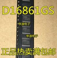 Nowy D16861 D16861GS samochodowych elektroniczny układ scalony w Nawijarki kabli od Elektronika użytkowa na