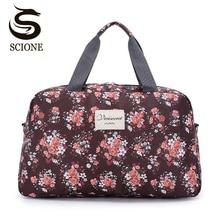 Scione женские дорожные сумки, новые модные портативные сумки для багажа с цветочным принтом, спортивные сумки, водонепроницаемые сумки для путешествий