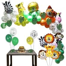 Dschungel Zoo Safari Partei Liefert Dekoration Kit Tier Folie Luftballons Latex Wald Wilden Tier Geburtstag Kinder Baby Dusche Decor