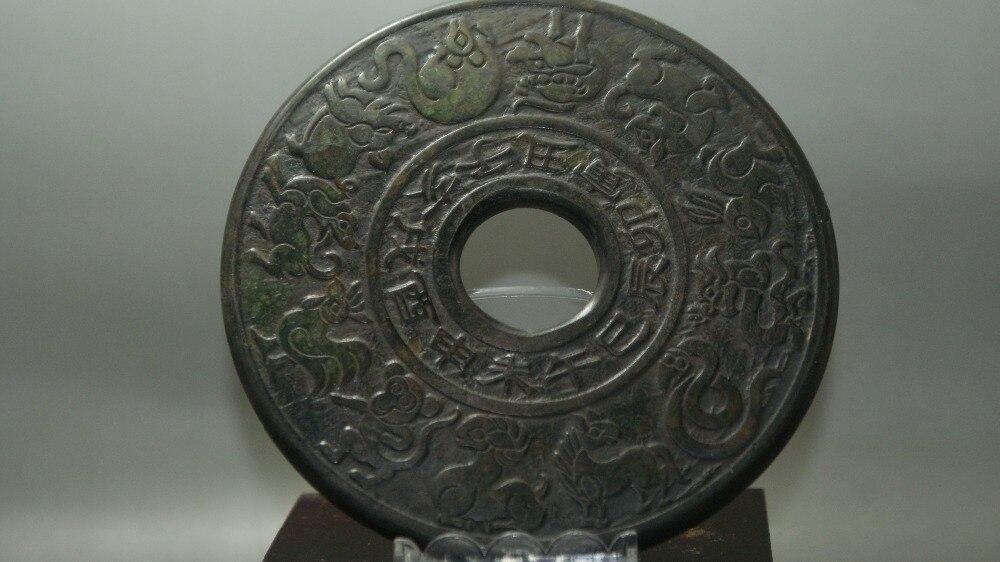 Fine Chinese old jades excellent jade bi Carved with Pattern Twelve Zodiac Collectible jade bi|jade collection|jade bi|jade carving - title=