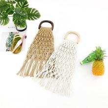 Handmade Straw Woven Bags Wooden Handle Handbag Hollow Out String Tassel Beach Bag For Women Mesh Totes Fashion Storage Tote Bag недорого