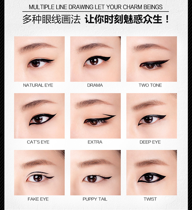 Eye Makeup Eyeliner Black Cat Style Cat Eye Long Lasting Waterproof