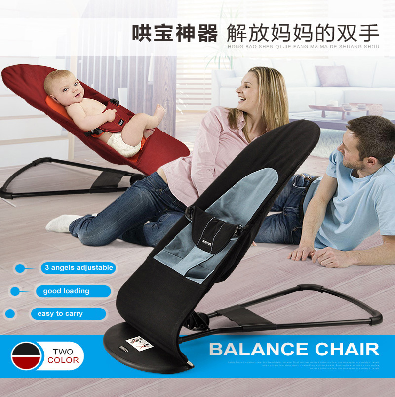 2016 Portable soft baby bed Novelty High Quality Baby Folding Baby Cradles Infant Baby Bouncer Balance Chair Soft kinston flowers
