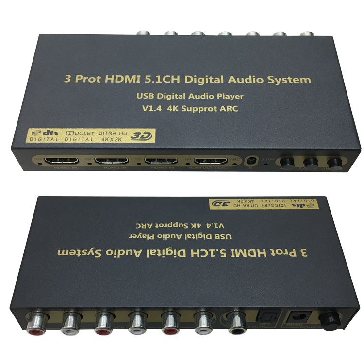 HDMI Triple-In 5.1 Lossless Audio Decoder 4K Audio Splitter DTS / AC-3, DTS Optical Coaxial Audio Decoder for 5.1-Channel Power otime ot 5r dts ac 3 digital audio decoder w 5 1 channel output black