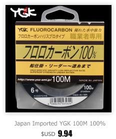pesca 150 200 m pe linha japão