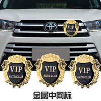 3D Personality Vintage Golden Royal Grills Trim Screw Emblem Badge for Volkswagen Hyundai Nissan Chevrolet Toyota