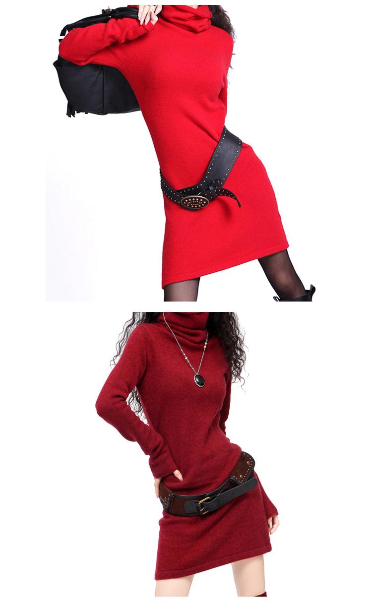 Sweater Sleeve Dress Chinese 9