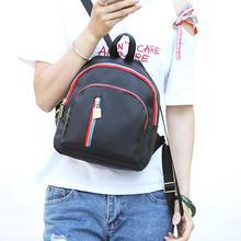 Рюкзаки Для женщин рюкзак женский нейлон плечо школьная сумка дорожная подростков Обувь для девочек кожа Эсколар feminina Mochila 2017New подарки