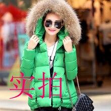 2015 women winter coat plus size wadded jacket female short winter design outerwear  Fur collar 98a0 30