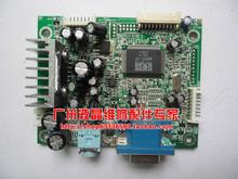Free shipping E157FPT dedicated driver board 4417100007F5 Motherboard