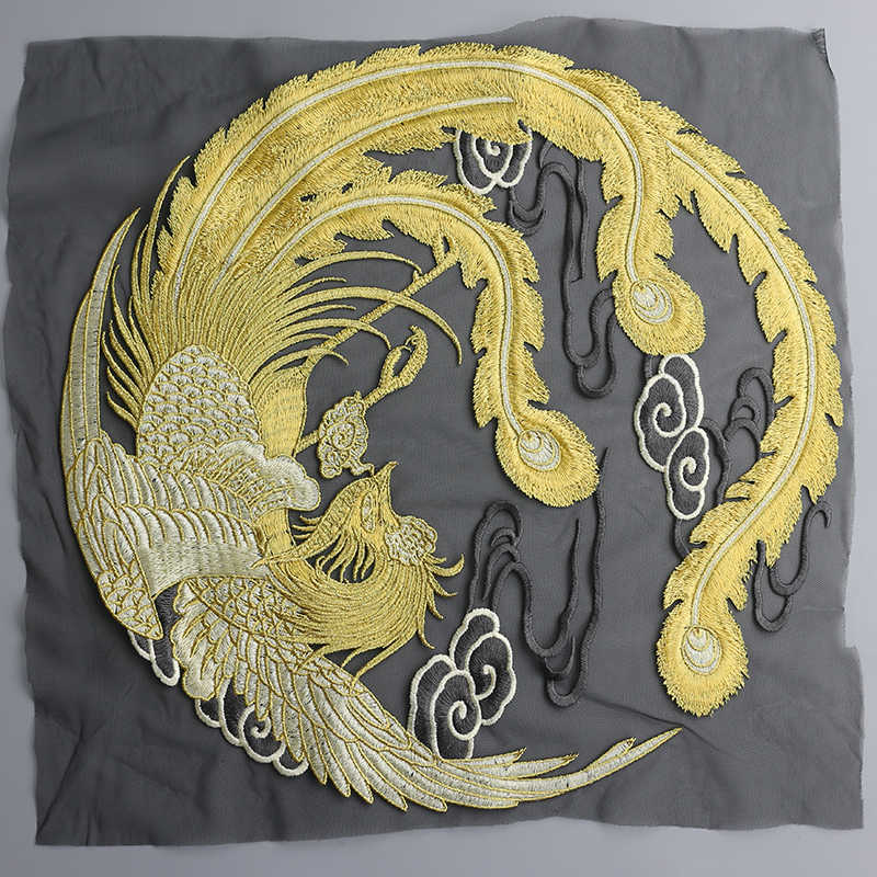 1 PCS Big Bulat Golden Phoenix Bersulam Patch Menjahit Pada Pakaian Bordiran Patch untuk Pakaian Cheongsam Gaun Pernikahan Aksesori