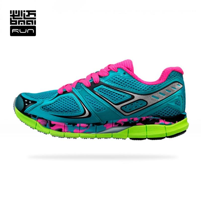 No Slip Running Shoes