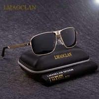 LMAOCLAN ยี่ห้ออลูมิเนียมแมกนีเซียมโพลาไรซ์แว่นตากันแดดทองผู้ชาย UV400 เหล้าองุ่นชายแว่นตาขับรถแว่นตา Gafas Oculos