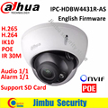 Original Dahua  IPC-HDBW4431R-AS IR HD 1080p H.265 IP Camera 4MP IR security cctv Dome Camera Support POE network IK10 IP67