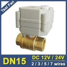 "DN15 DC12V DC24V 2/3/5/7 ワイヤ真鍮モーターボールバルブ手動操作とインジケータ 1/2 ""電動バルブ"
