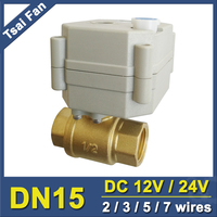 DN15 DC12V DC24V 2/3/5/7 Wires Brass Motor Operated Ball Valve with Manual Override and indicator 1/2 Motorized Valve