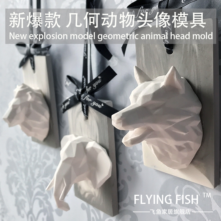 Silicone Mold Fondant Molds Candle Mould 3d Animals Lion Wolf Elephant Geometry concrete cement mould Aroma Stone Moulds