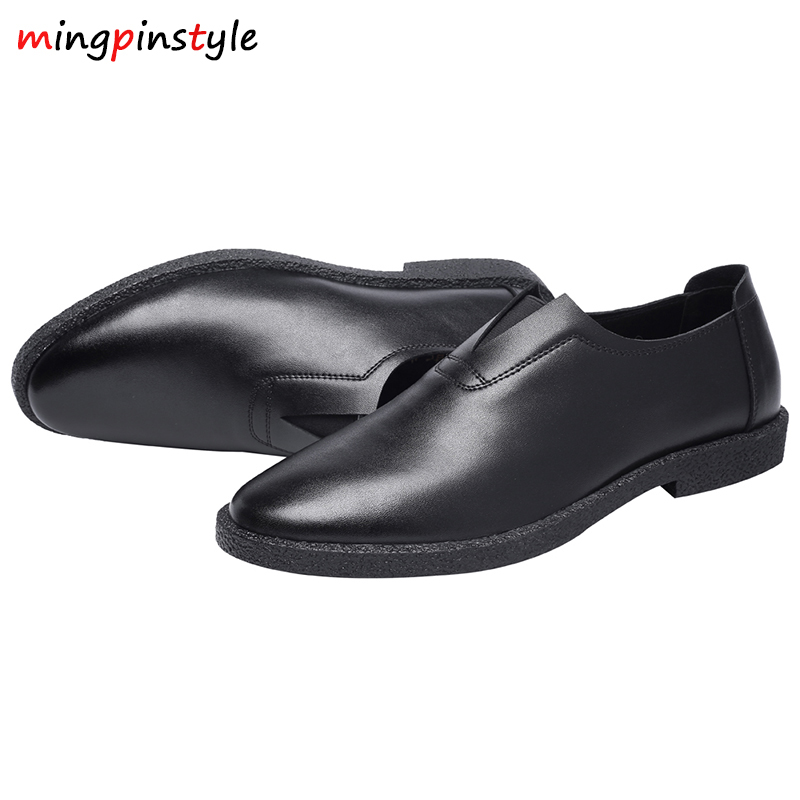Men; Men's Driving Shoes 2018 Natural Leather Slippers, Fashion Handmade Leather Shoes, Heel Shoes, No Breathing Soft Slippers. fghgf shoes men s slippers mak
