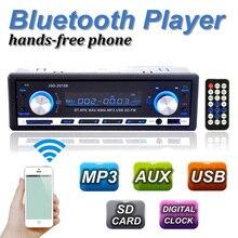 Новый автомобиль Радио Bluetooth V2.0 Авторадио JSD 20158 стерео аудио-Dash FM приемник AUX Вход приемник USB MP3 MMC WMA Радио