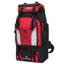 80l Large Outdoor Waterproof Backpack Camping Bag Hiking Backpacks Waterproof Mountaineering Travel Sports Bag Rucksack стоимость