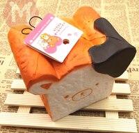 Wholesale 12cm Kawaii Squishy Jumbo Fragrance Rilakkuma Toast Bun Queeze Toys For Cell Phone Keys Squishies