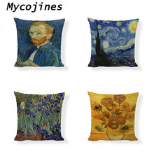 Van Gogh Cushion Cover Painting Decorative Linen 45cm Pillow Covers Star Moonlight Sunflower Living Room Sofa Throw Pillowcase(China)