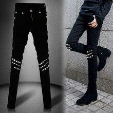 2015 Autumn men's black jeans multi rivets zipper punk jeans male gold cashmere skinny pants High Quality MB235