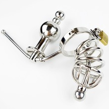 Male Siamese Anal plug Chastity Cage Device Stainless Steel Adjustable Butt beads Adult Sex Toys For Men Chastity Belt