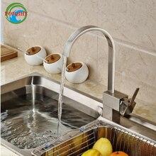 Сильный и прочный 360 Вращение кухня смеситель Одной ручкой одно отверстие кухня краны никель Матовый с горячей и холодной воды