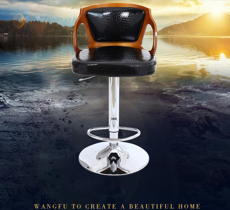Upgraded Version 2017 Luxury Leather Furniture Bar Stools Modern For Home