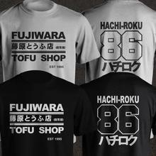 2019 Funny Double Side Takumi Fujiwara Tofu Shop Delivery Ae86 Initial D Manga Hachiroku Men T-Shirt Unisex Tee