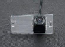 1080 P Fisheye MCCD Starlight Автомобильная камера заднего вида для Kia Sportage 2000 2001 2002 2005 2006 2007 2008 2009 2010 2011 2012
