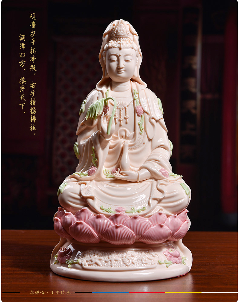 GOOD figure of Buddha HOME efficacious Talisman Family Protection # Bless safety  handmade Chinaware GUAN YIN Buddha statueGOOD figure of Buddha HOME efficacious Talisman Family Protection # Bless safety  handmade Chinaware GUAN YIN Buddha statue