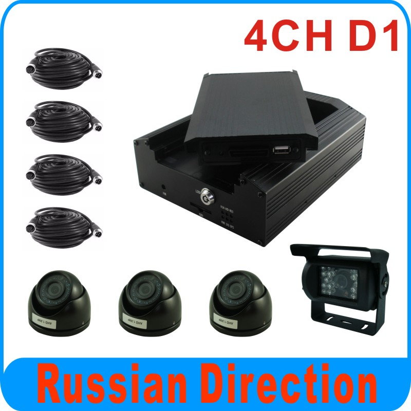 4CH Channel Car Mobile DVR Video Recorder DC 12V Car DVR for free shipping