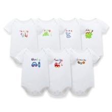 Kavkas Цельный боди для малышей; летняя одежда для маленьких мальчиков; новорожденный короткий рукав; детские комбинезоны