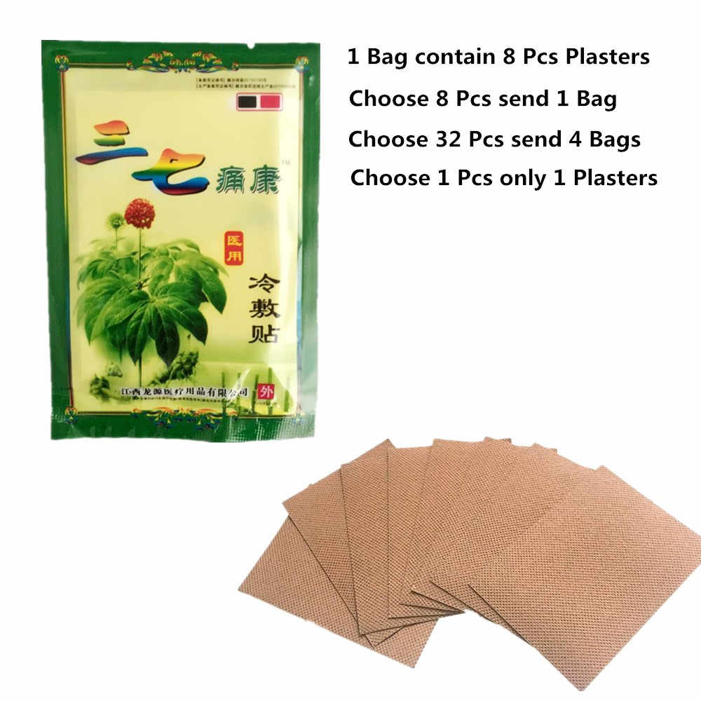 Notoginseng Anti allergie huile essentielle plâtre pour la polyarthrite rhumatoïde articulaire plâtre orthopédique patchs médicaux en vente