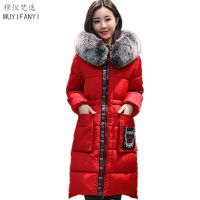 Women Winter Jacket Elegant Lady Large Fur Collar Hooded Cotton Padded Parka High Quality Thick Warm