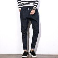 Fashion Casual Men Thin Jeans Elastic Waist Denim Jogger Sweatpants Male Slim Fit Denim Harem Pant Solid Color Trousers