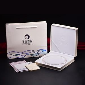 Image 4 - [يس] أعلى جودة hanadama اللؤلؤ الأبيض اليابانية أكويا مثقف اللؤلؤ قلادة
