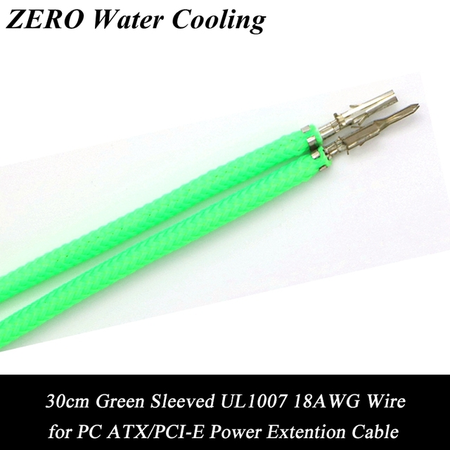 50cm/Lot Green Sleeved UL 1007 18AWG Wire for PC PCI E/ATX Power ...