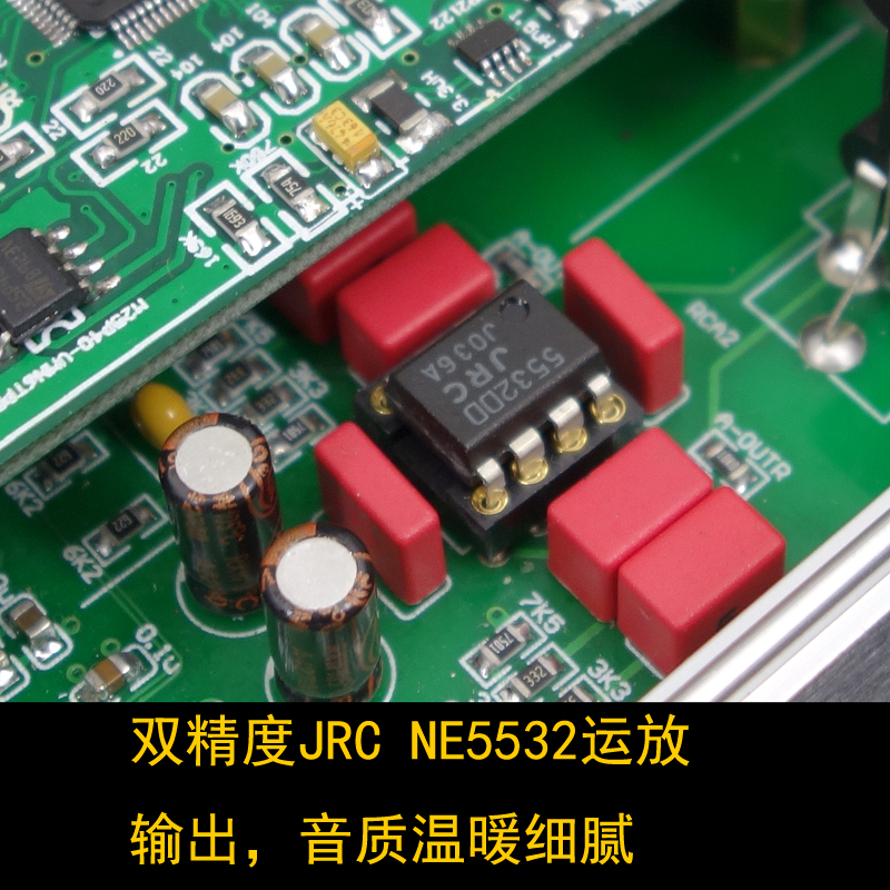 2019 New Finished SU7 ES9038 Audio Decoder Bluetooth 5 0 DAC HiFi SA9023 USB Coaxial Fiber Decoder in Digital to Analog Converter from Consumer Electronics