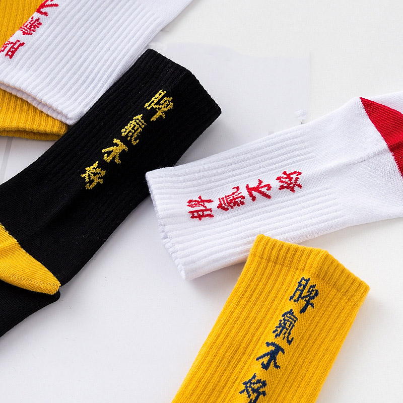 NEW Original Design Chinese Characters Retro Harajuku SockS Hong Kong Wind Tide Socks Men And Women Couples Tube Cotton Socks