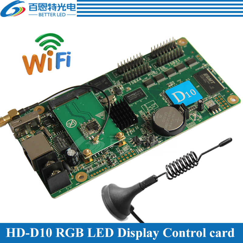 HD D10 asynchronous 384W 64H pixels 4 HUB75 data interface RGB full color WIFI led display