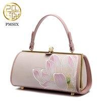 Pmsix Chinese style 2017 Mini embroidery handbag new art school-style female bag shoulder Messenger bag P120121 light pink