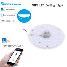 Новый sonoff bn-sz01 Умные ПДУ on/off Wi-Fi выключатель света, круглый Заподлицо Светодиодный потолочный светильник переключатели для умного дома